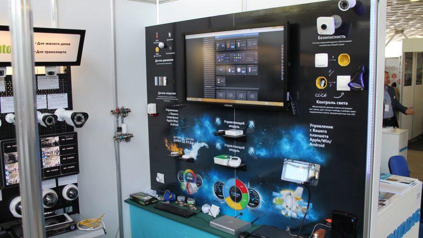 III Республиканская выставка-форум, Инженерно техническая безопасность.